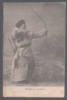 Buryat archer from a Russian postcard. Unknown photographer and date.