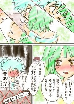 Nagisa: 0////0  //CRAP, WHY I CAN'T STOP FAPPING, THIS ONE REALLY GOT ME BLUSHING SO HARD...IT'S TOO CUTE!!!  //