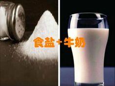 一瓶牛奶讓你從頭美到腳,牛奶美容的15個小秘方! LIFE生活網