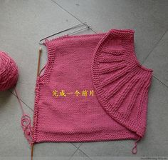 Imitación ropa mariscos niña - feliz Annie - Annie felicidad