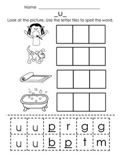 Worksheets Phoneme Segmentation Worksheets short vowels i and student on pinterest u word family words cvc are ideal for kindergarten students use elkonin