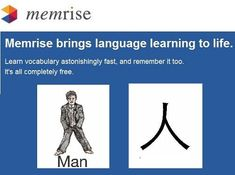 memrise - making Chinese writing and language fun and easy: