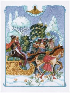 The Tale of Peter and Fevronia. Murom Russian Folk Legend. Text and illustrations Georgi Yudin.