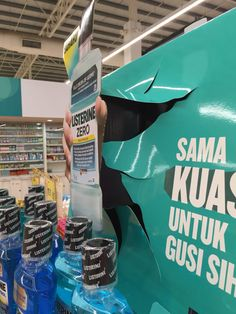 Listerine Zero Mouthwash Explosive Product Standee