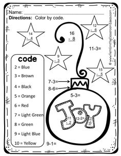 Christmas Fun! Basic Subtraction Facts - Color Your Answers Printables for Christmas! FIVE No Prep Christmas Printables that can be used for your math center, small group, RTI pull out, seat work or homework. #TPT #Christmas #FernSmithsClassroomIdeas $paid