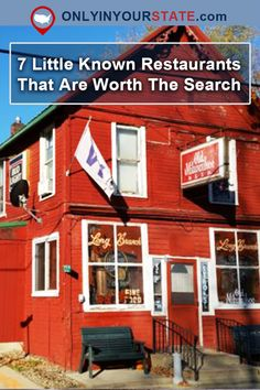 Travel | Illinois | Restaurants | Little Known Restaurants | Hidden Gems | Places To Eat