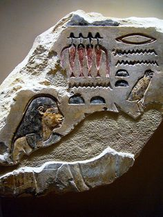 Painted limestone Dynasty 12, reign of Senwosret I ca. 1961-1917 B.C. From the antechamber of the pyramid temple of Senwosret, Lisht