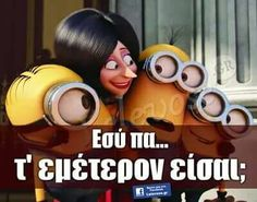 Esi pa t'emeteron ise? Mickey Mouse, Greece, Lol, Passion, Draw, Messages, My Love, Disney Characters, Memes