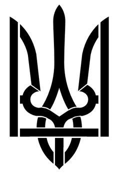 Герб Украины Trident, Symbols, Peace, Ua, Inspiration, Tattoos, Quotes, Quotations, Biblical Inspiration