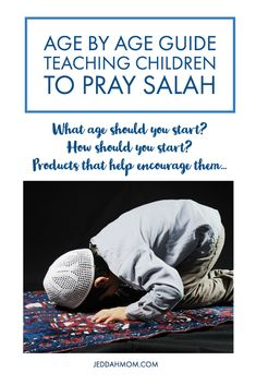 Gentle Parenting, Parenting Hacks, Learning To Pray, Islam For Kids, Levels Of Understanding, Homeschooling Resources, Teaching Methods, Child Life, Teaching Kids