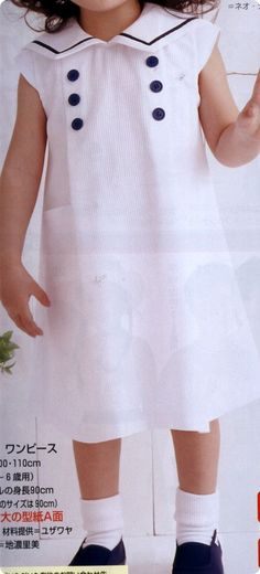 세라복 : 네이버 블로그 Girls Dresses, Summer Dresses, Shirt Dress, T Shirt, Sewing, Blog, Clothes, Fashion, Toddler Dress
