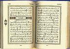 الفجر Elfajar Elgadeed: دعاء ختم القرآن الكريم-------اللهم لك الحمد كما ين...
