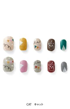 Nail stickers by Haco