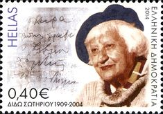 Stamp Collecting, Hinata, Postage Stamps, Greece, Memories, Andorra, Movie Posters, Collections, Twitter