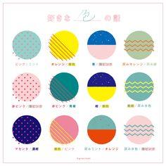 好きな色の話~pic.twitter.com/eafLjr2lCM Web Design, Japan Design, Page Design, Layout Design, Graphic Design, Color Palette Challenge, Book Layout, Abstract Shapes, Design Reference