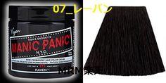 "MRM RAKUTEN ICHIBA SHOP | Rakuten Global Market: マニックパニック / MANIC PANIC color chart [colorings] ""hair color sample / マニックパニックヘアカラー"""