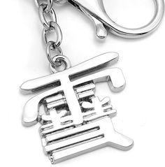 Relaxcos Noragami Yukine Alloy Necklace Accessories *** To view further for this item, visit the image link. Noragami, Cosplay Costumes For Men, Bracelets, Necklaces, Personalized Items, Shoe Bag, Silver, Bags, Stuff To Buy