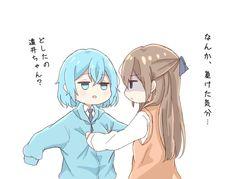 Cute Anime Character, Manga Pictures, Vocaloid, Neko, Jelsa, Anime Characters, Chibi, Anime Art, Fan Art
