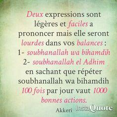 . Hadith, Invocation Islam, Daily Mood, Coran Islam, Allah Islam, Quran, Muslim, Affirmations, Positivity