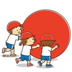 大玉転がしをする子どもたちのイラスト(ソフト)