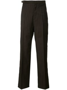 tailored fitted trousers - Blue Maison Martin Margiela Looking For Sale Online GZhjbUtYk