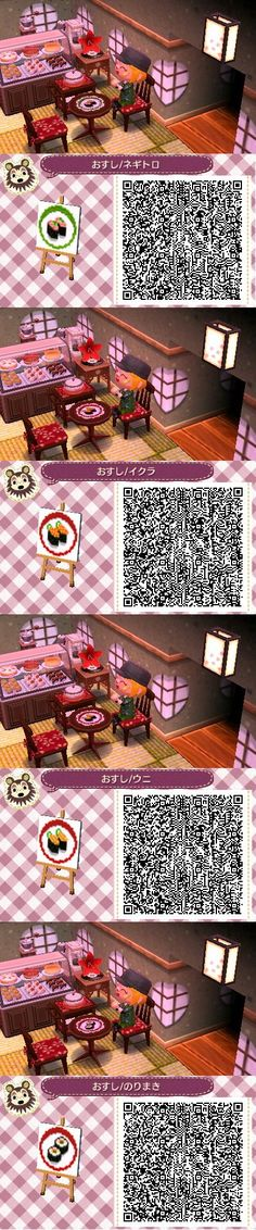 ACNL QR Code: Food 1 of 3