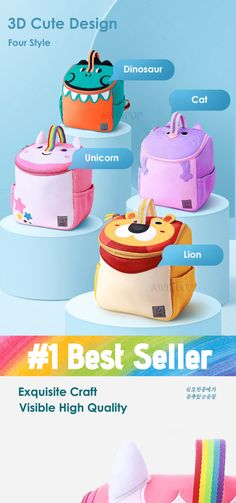 The 3D unicorn backpack bag is a well designed, durable, high-quality pink backpack designed for girls, toddlers, and boys who are embracing the on-trend unicorn theme. This cute backpack has some lovely features that make it a great choice for children starting nursery, school, travels, hiking, overnight stays, and days out with the family. Unicorn Kids, Unicorn Cat, Tao, School Bags For Kids, Cute Backpacks, 3d Cartoon, Designer Backpacks, Cute Designs, Craft
