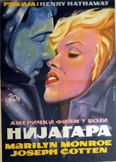 """Niagara""  - Marilyn Monroe, Joseph Cotten and Jean Peters. Russian Movie Poster, 1953."