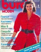 Журнал BURDA MODEN 1988 2 на русском языке / Журнал BURDA MODEN / Библиотека / МОДНЫЕ СТРАНИЧКИ