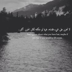 Don't grieve over what's lost. U will get something much better. Allah is merciful