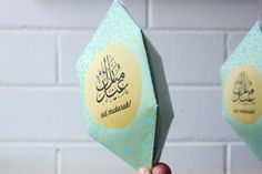 FREE Eid Printable Lantern template. Golden Marrakesh theme. Mint and gold. Eid decoration