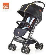Us 386 71 Goodbaby Original Ultra Light Safe Baby Car Airplane Travel Lightweight Portable Sit Lie Folding Umbrella Trolley Baby Stroller In Lightweight Strol