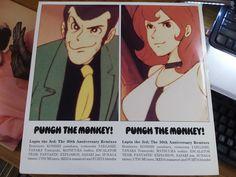 ルパン三世30周年記念のリミックスのレコード PUNCH THE MONKEY | lupin the 3rd; the 30th anniversary remixes COJA-9192-3 | 中古レコード店 | スノー・レコードのブログ