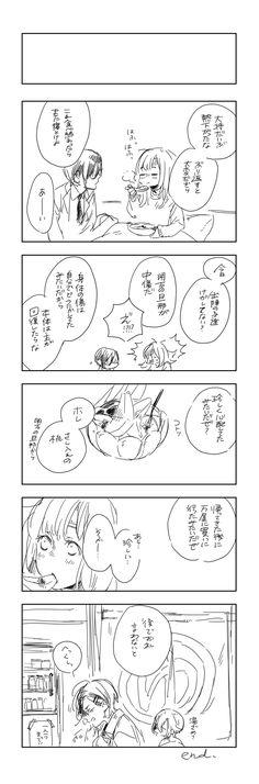 「【※女審神者※】漫画、絵詰め合わせ⑨」/「おむ・ザ・ライス」の漫画 [pixiv]