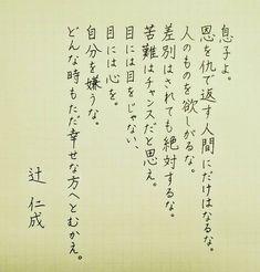りん(凜)DM返信できないこと多いですさんはInstagramを利用しています:「さっき、長門の親から電話が。。。 ⛄ 母「今から久しぶりに そっちに遊び行くけぇー」 私「えっ∑(OωO; ) こっち積もっちょるよ。やめちょきさん。」 母「日本海側は何ともないほに、山口市のほうは気候が違うんやねぇー。 お父さんが、行くって…」