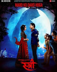 the reef full movie in hindi download 480p