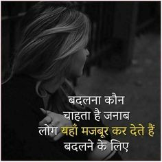Funny Attitude Quotes In Hindi _ Funny Attitude Quotes - funny attitude quotes in hindi - Quotes interests Marathi Love Quotes, Hindi Quotes Images, Hindi Quotes On Life, Friendship Quotes, Life Quotes, Shyari Quotes, Qoutes, Famous Quotes, Funny Attitude Quotes