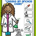 Fabulous for a variety of purposes such as games, science word walls and to build a science tools anchor chart for your classroom!  This download i...