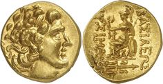 AV Stater ND 8.34g. struck circa 88-72BC Kallatis Mint Kings of Pontus (Mithradates VI Eupator 120-63BC