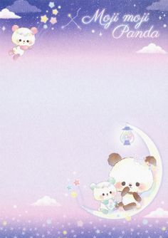 Cute Panda Wallpaper, Kawaii Wallpaper, Panda Wallpapers, Cute Wallpapers, Kawaii Stationery, Stationery Paper, Kawaii Background, Memo Notepad, Kawaii Bunny