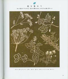 monochrom botanical embroidery pattern by LibraryPatterns