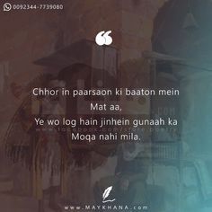 Shyari Quotes, Sufi Quotes, Mood Quotes, Hindi Quotes, Islamic Quotes, Quotations, Motivational Quotes, Poetry Daily, Poetry Feelings
