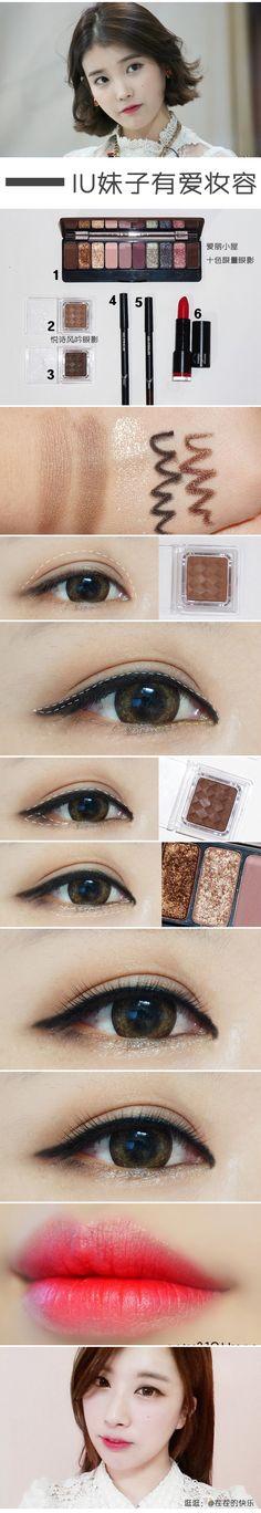 IU k,pop korean makeup tutorial http//nerium.kr