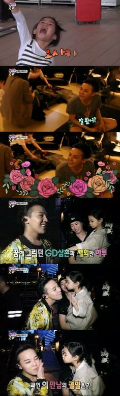 G-Dragon gets a kiss from Haru on 'Superman Is Back'? | allkpop.com