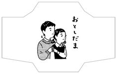Nimura daisuke Web | Artworks on tumblr
