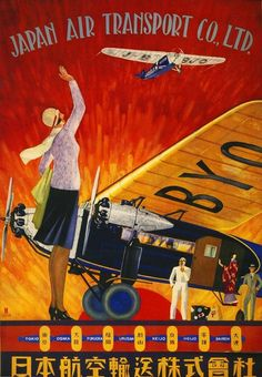 Japan Air Transport Co., Ltd. poster (1932)