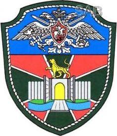 """Нарукавный знак военнослужащих ОКПП """"Уссурийск"""". Утвержден 9 февраля 1998 года."""