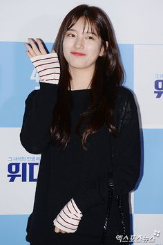 Suzy shows up to support movie 'The Last Ride'