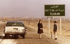 Old Photos of Iran - Road to Tehran