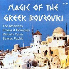 Various - Magic of the Greek Bouzouki